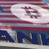 【アメリカ】仮想通貨に関する法整備を発表。取引所と銀行の統合を検討