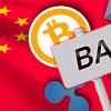 【中国】ICO取引所禁止を経てビットコインを含む仮想通貨を「仮想資産」と制定