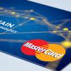 マスターカードがブロックチェーン技術を適用した決済システムを導入