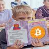 ロシアが国民に仮想通貨教育を始める