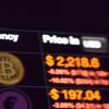 ビットコインがETFとなる可能性とその影響