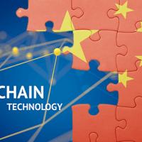中国国家ブロックチェーン構想、6種類のパブリックチェーンを統合へ イーサリアムやテゾスなどが対象