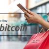 ビットコインの買い方|おすすめ購入方法を紹介