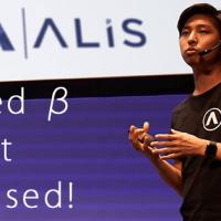 ALIS β版リリース記念イベント:参加レポート