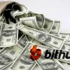 世界最大手の韓国取引所Bithumbがハッキングされる|被害額33億円相当