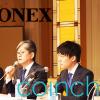 マネックス&コインチェック合同記者会見まとめ|IPOの実施も視野に