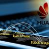 中国大手通信企業Huawei:ブロックチェーン開発支援サービスを発表