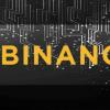 バイナンスの仮想通貨ICO第3弾、「過去最大の需要」で4.4億円相当が約17分で完売
