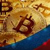 「ロシア政府はビットコイン購入を計画していない」連邦議会下院の議長が公式声明|露首相や下院議員も仮想通貨や資金管理について言及