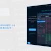 国内大手の取引所QUOINEX「ビットコインFX」で本日ルール改訂、投資家の優位性が大幅増