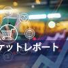 7/2(月)|韓国大手Bithumbの取引高急増でネム(XEM)が急騰、韓国プレミアムを彷彿