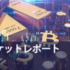 日米の前向きな規制の動きに、ビットコインやリップル価格が反応|仮想通貨市況