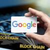 Googleがブロックチェーン企業2社と提携:Cloud上でブロックチェーンフレームワークを提供へ