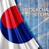 韓国政府がブロックチェーン(仮想通貨含む)を公式産業として法的に認める