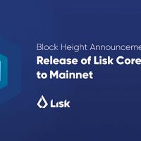 仮想通貨リスク、待望の独自ブロックチェーン「Lisk Core 1.0.0」公開日程を発表 今後の将来性は?