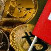 スイスの銀行による仮想通貨の企業支援が続く|仮想通貨業界の架け橋となるか