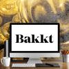 12月開始予定の「Bakkt版ビットコイン先物取引」仮想通貨年末相場への影響と専門家の意見まとめ