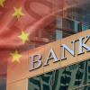 中国中央銀行が仮想通貨関連の人材募集:デジタル通貨の発行を見据える