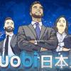 仮想通貨取引所「Huobi」が金融庁認可の下、日本上陸|リップル(XRP)配布キャンペーンを実施