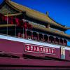 北京金融監督局、仮想通貨『STO』による資金調達は違法と発言|中国政府は厳しい対応を継続か