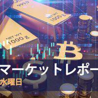 韓国大手取引所調査の期待通貨でリップル(XRP)が1位、バイナンスが主導する「新たな仮想通貨」の需要を考察 仮想通貨ビットコイン市況