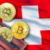 スイス銀行、法定通貨に換金可能な独自ウォレットを発表:ビットコインやイーサリアム含む4通貨対応