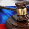 ロシア議会、仮想通貨法案の可決を秋に延期