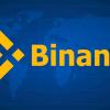 仮想通貨取引所バイナンス、計30の「通貨ペア」を廃止へ