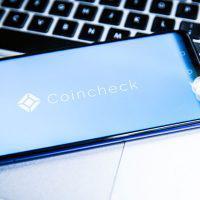 コインチェック和田氏、仮想通貨ネムのカタパルト対応で前向きな言及
