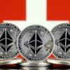 スイスの証券取引所、仮想通貨イーサリアムに連動したETP取引を開始