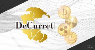 仮想通貨取引所ディーカレットが取り払う業界の壁 新たな金融時代の舞台裏を語る