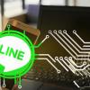 LINE、国内で仮想通貨取引所「BITMAX」を来月にも開始か|独自通貨ホワイトリスト入りの可能性も