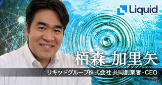 日本には「リノベーションのバランス」が必要、グローバルで勝つ戦略とは