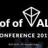 1kxのLasse Clausen氏を含む6名の業界人のProof of VALUE Conference 2019への参加が決定