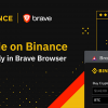 次世代ブラウザ「Brave」にバイナンスのウィジェット 仮想通貨直接取引が可能に