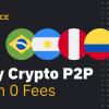 仮想通貨取引所バイナンス、南米から5種類の法定通貨を新規統合 P2P取引で