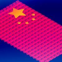4億円相当のイオス(EOS)とビットコインを押収──中国警察、違法ギャンブルでdAppsの開発者ら25人を逮捕=報道