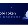 暗号資産取引所のHuobi(フォビ):Huobi Tokenの販売所での取扱い開始