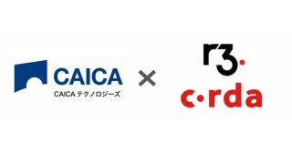 エンタープライズでの利⽤に特化したブロックチェーンプラットフォーム 「Corda」の公式ソリューションパートナーに認定