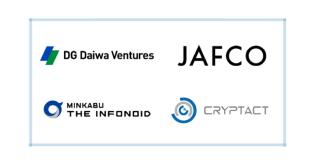 クリプタクトがDG Daiwa Ventures、ジャフコ、ミンカブ他を引受先とする4億円の第三者割当増資を実施 ミンカブと業務提携で事業領域の拡大を目指す