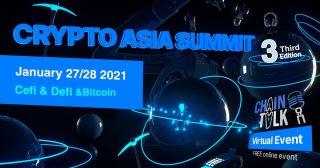 ブロックチェーン業界ハブのChainTalkが1月27~28日にオンラインイベント「第3回 Crypto Asia Summit」を開催
