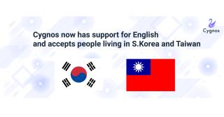 仮想通貨レンディングサービス最大手のCygnos(シグノス)が、英語対応と韓国・台湾へのグローバル展開をスタート