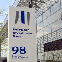 イーサリアム上で130億円相当のデジタル債権発行へ、欧州投資銀行(EIB)