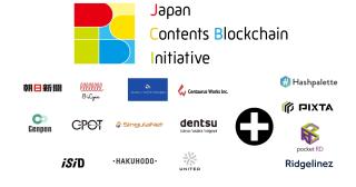 Hashpalette、ピクスタ、PocketRD、Ridgelinezの4社がJCBIに加入し、会員企業が15社へ拡大