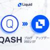 Liquid by Quoine、QASH・Liquidトークン(LQT)のアップデート情報を公開