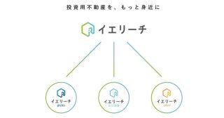 ビットコインで不動産売買できる『イエリーチBTC決済』に付随する、BTC表示・多言語対応のCMSの提供を開始