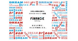 ブロックチェーン技術を利用したNFT事業やクラウドファンディング2.0「FiNANCiE」を提供する株式会社フィナンシェの代表取締役CEOにgumi創業者の國光宏尚が就任