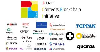 凸版印刷、セプテーニ・インキュベート、クオラスがコンテンツ企業連合ブロックチェーンコンソーシアム「JCBI」に新たに加入