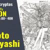 NFT1458点が即時完売!注目のNFT×アニメ共創プロジェクト「SAMURAI cryptos」で本日よりアートNFTのオークション開始