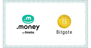 『ドットマネー by Ameba』とビットゲートの提携に関するお知らせ
